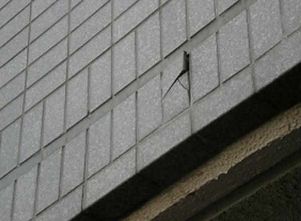 外壁タイルの破損状況